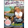Barbara Eden Digital Magazine (Jul/Aug/Sep 2017)