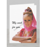 Just Because Greeting Card (Wish 4 You)